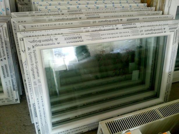 Sprzedam okno pcv nowe wys 80 szer 120 uchylno-rozwierne .BARDZO TANIO