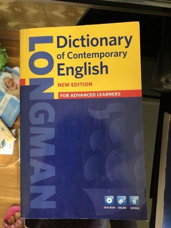 Longman dictionary 2009