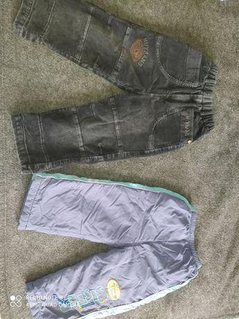 Детские утепленные штаны