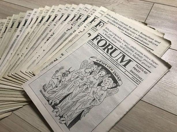 Stare Gazety Forum z 1990 - 91 Unikat 37 sztuk vintage