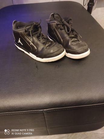 Buty dziecięce .