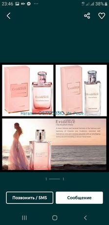 Продам парфюмированную воду. 50 мл.  Французский бренд