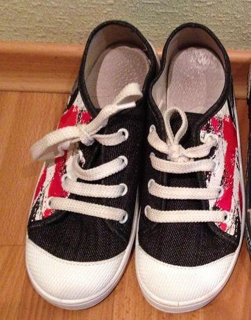 Кеды кроссовки спортивная обувь Waldi, 33 р.