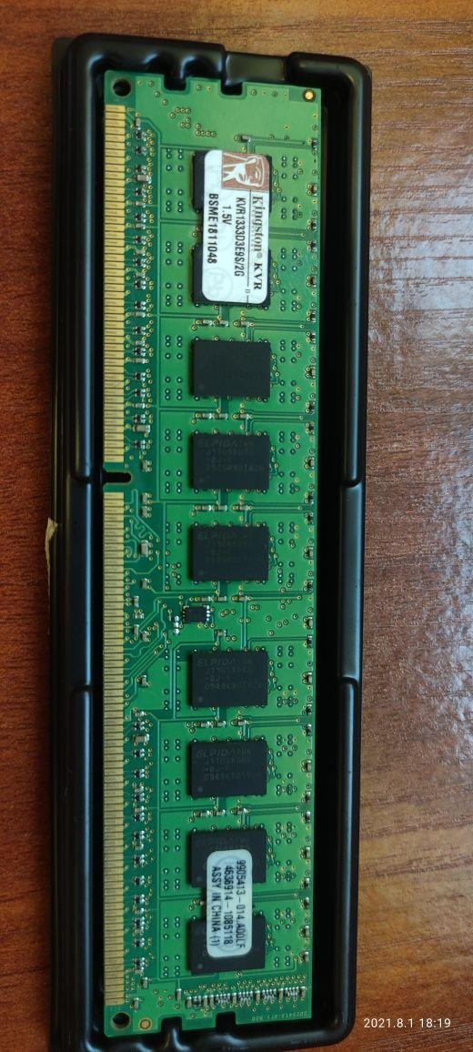 Оперативна память Kingston 2gb DDR3 1333MHz