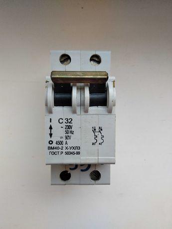 Выключатель автоматический (автомат) ВМ40-2 C32А КЭАЗ