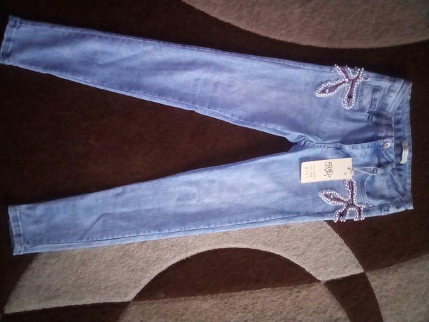 Spodnie damskie r.36 S