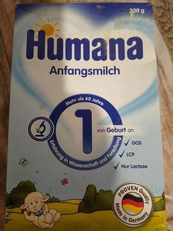 Суміш Humana 1 запакована