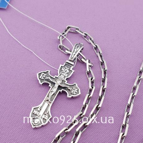На выбор! Серебряная цепочка и крестик. Мужская цепь и кулон серебро