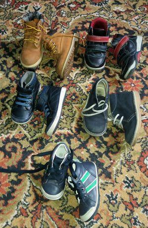 Ботинки деми сапожки термо DEMAR