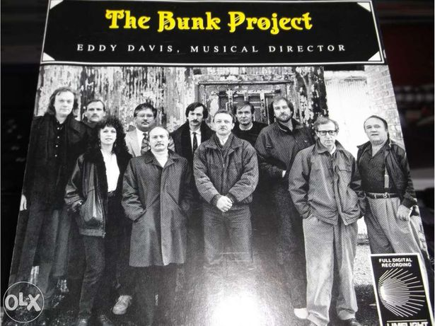 Cd the bunk project 1993