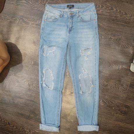 Фирменные джинсы, бойфренды