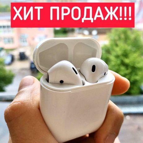Бездротові bluetooth навушники WUW, Airpods беспроводные наушники