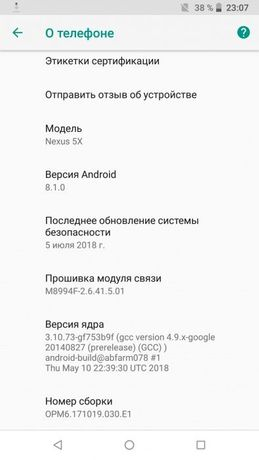 Прошивка Xiaomi, Nexus, ASUS, Samsung, Motorola, Lenovo, Pipo, Onda