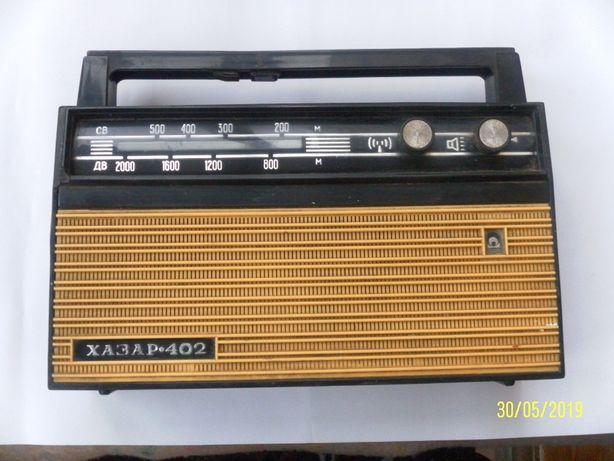 Радиоприемник ХАЗАР- 402 Селга405 Олимпик402 Орбита2Сделано в СССР