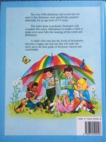 Детский английский словарь - Dictionary for children