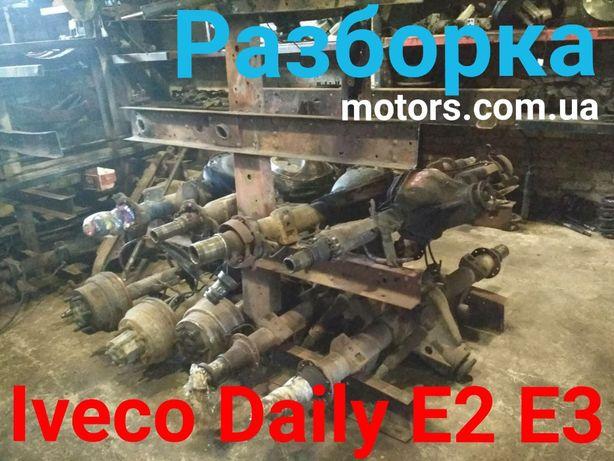 Разборка Мост задний Iveco Daily E2 E3 Ивеко Дейли