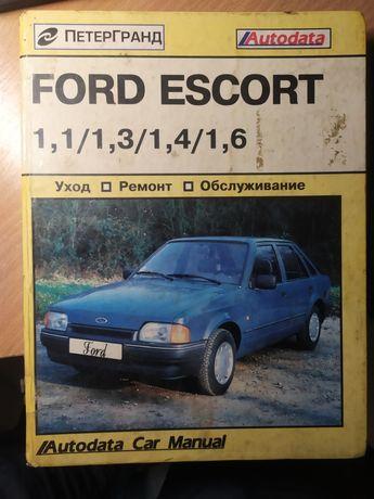 Книга Ford Escort