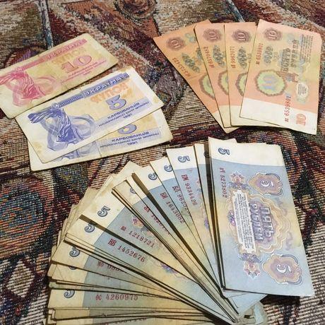 5 10 рублей 1961 года нумизматика старые купюры ссср