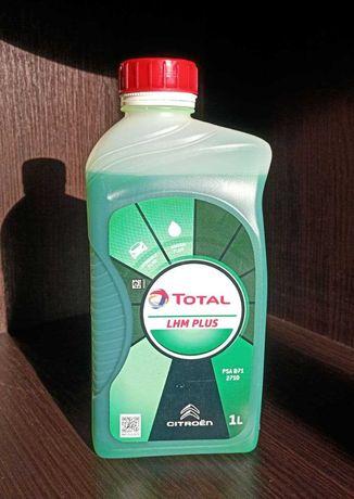 Гидравлическое масло Total LHM Plus
