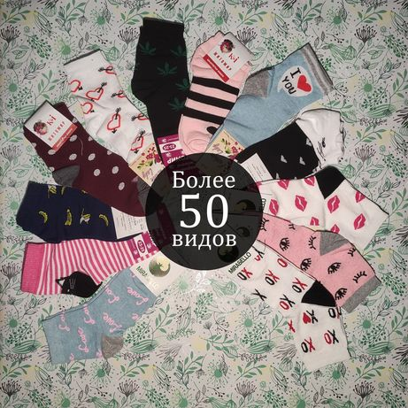 Новые женские носки с рисунками; однотонные. 36-40 размер