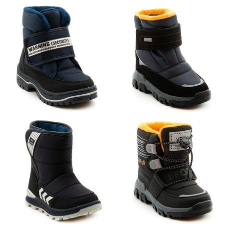 Акция! Детские зимние ботинки ( дутики) для мальчика Weestep
