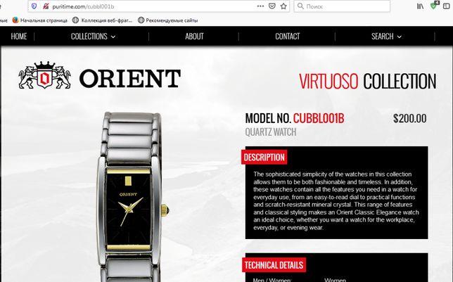 Часи Orient Ориент
