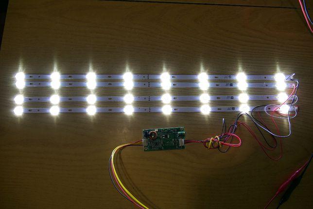 "Универсальная LED подсветка для ТВ 32"" 590мм алюминий"