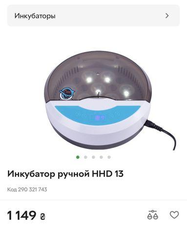Инкубатор hhd 13 электрический