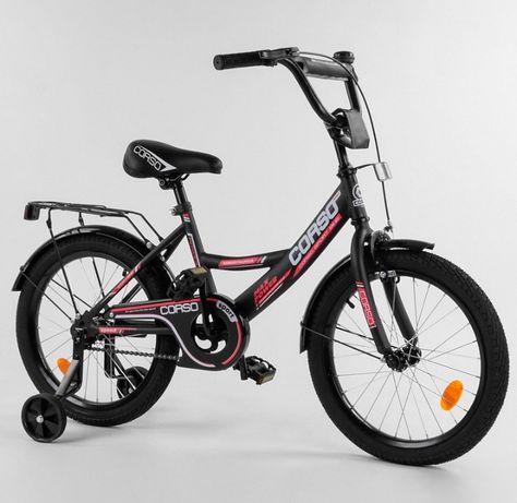 Велосипед 12, 14, 18, 20 дюймов 2-х колёсный CORSO КОРСО бесплатная д