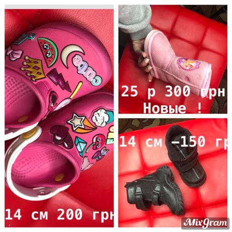 Обувь детская 20,21,22