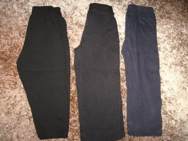 Штаны спортивные брюки теплые и нет Цена за все