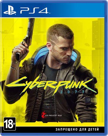 Ігри для playstation 4 5 ps4 PS5 games
