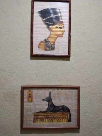 продам две картины на папирусе