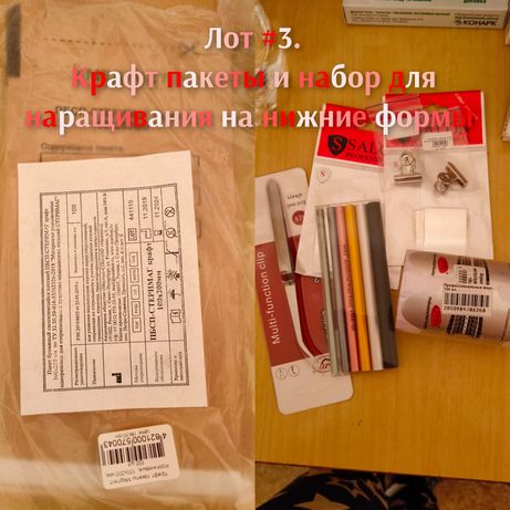 Продам материалы для мастера маникюра