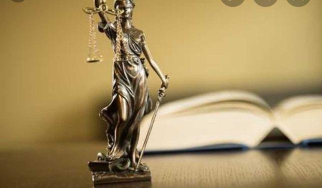 Юридическая помощь по  пенсии