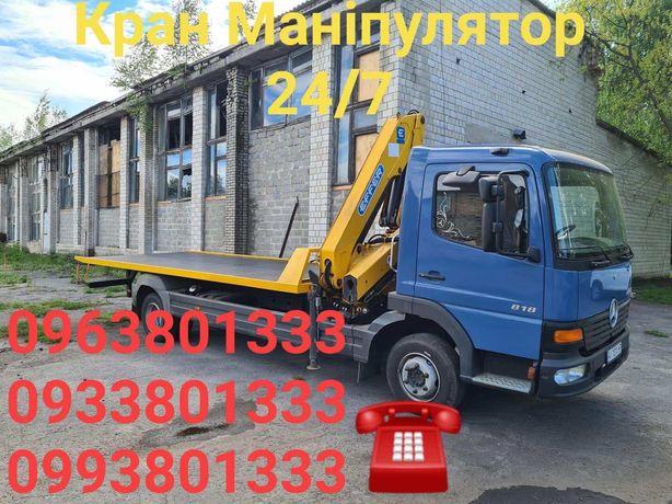 Кран Манипулятор Борисполь
