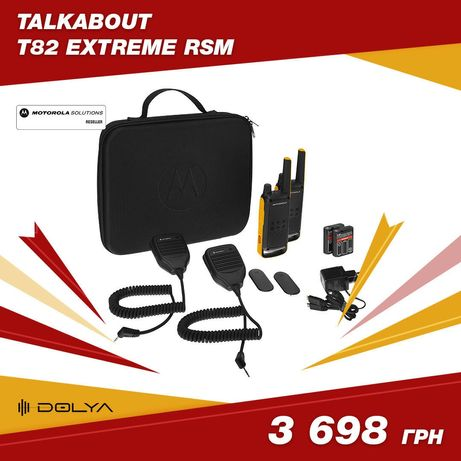 Рация Motorola Talkabout T82 Extreme RSM Twin Pack WE (B8P00811YDZMAG)
