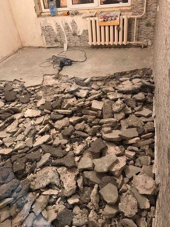 Демонтаж стен, стяжки, плитки, штукатурки.Вывоз мусора.