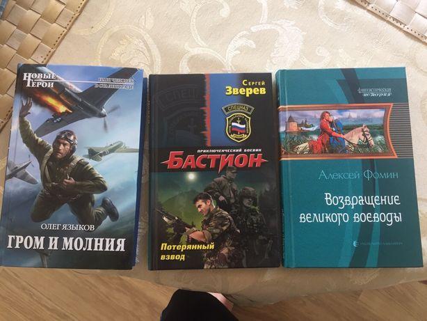 Олег Языков, , Алексей Фомин