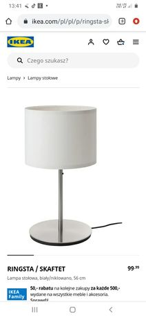 Ikea ringsta