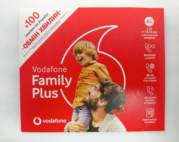 Гарний номер телефону Vodafone