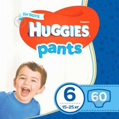 """подгузники-трусики Huggies""""6"""".60шт"""