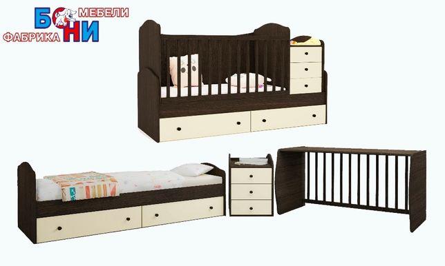 Детская люлька-кроватка-трансформер (люлька с маятником)