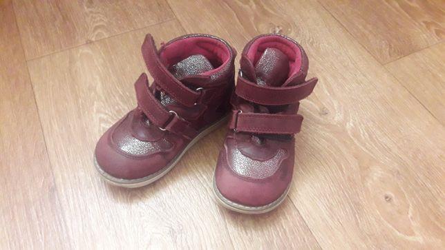 Продам детские ортопедические ботинки