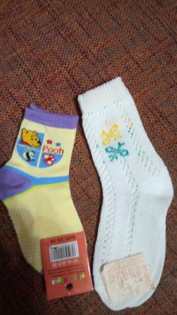 Продам детские носочки-цена за 2 шт