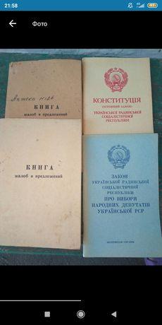 Конституция закон про вибори