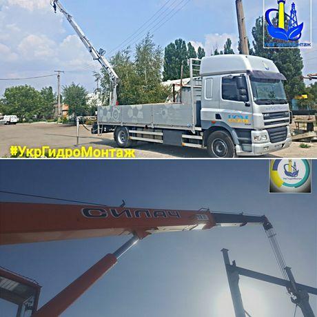 Услуги автокрана, крана манипулятора 10-32 т.Новомосковск и р-н