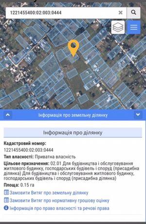 Участок пгт Обуховка (Кировское)