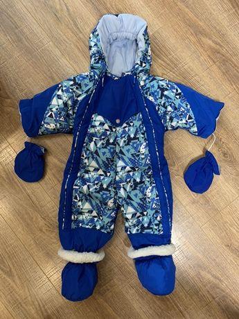 Продам детский зимний комбинезон-трансформер для мальчика