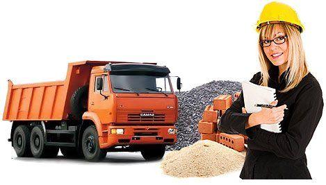 доставка будматеріалів грунт пісок доставка щебінь продаж відсів дрова